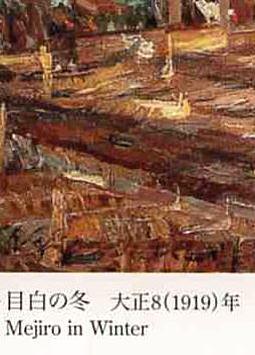 全貌展キャプション2003.jpg