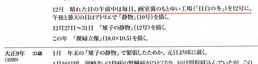 全貌展年譜2003.jpg
