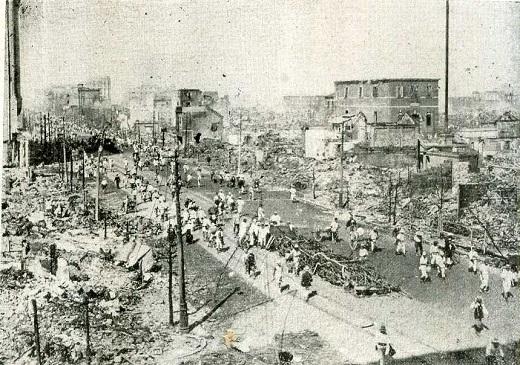 八丁堀1923.jpg