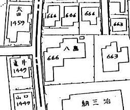 八島邸1938.jpg