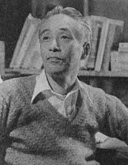 六隅許六(渡辺一夫).jpg