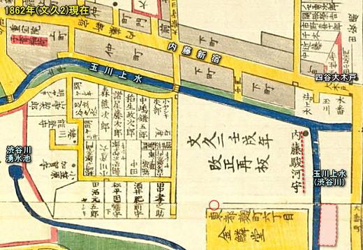 内藤新宿千駄ヶ谷辺図1862.jpg