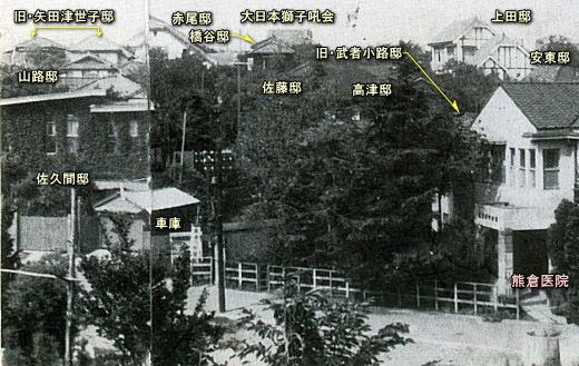写真左側1935頃.jpg