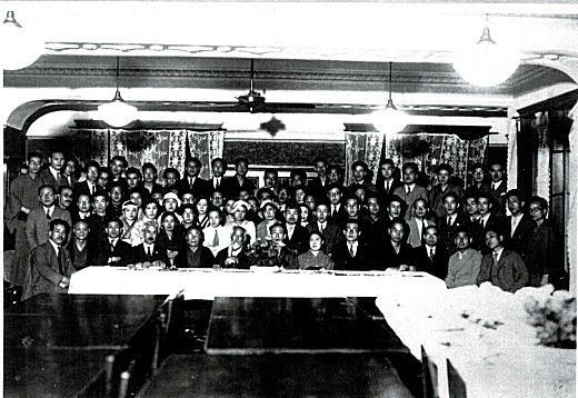 出版入獄記念会1934.jpg