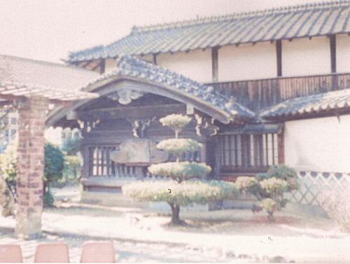 出番所中間長屋1990.jpg