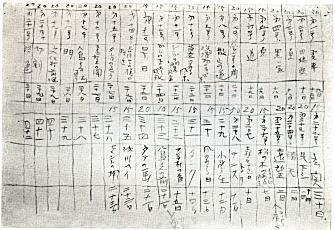 制作メモ192609-10.jpg