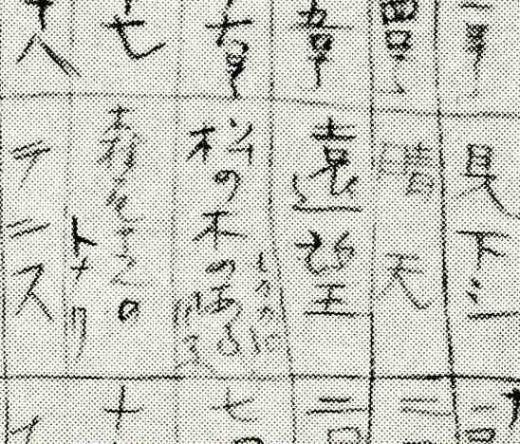 制作メモ「松の木のある風景」.jpg