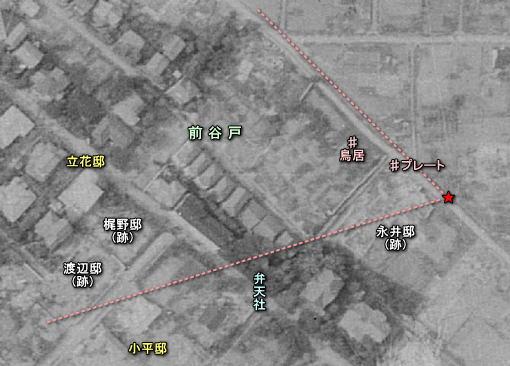 前谷戸1947.JPG