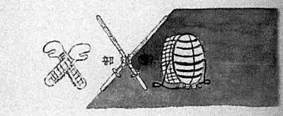 剣道部1923.jpg