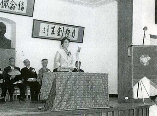 創立60周年記念式典1961.jpg