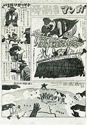 労働者マンガ1931.jpg