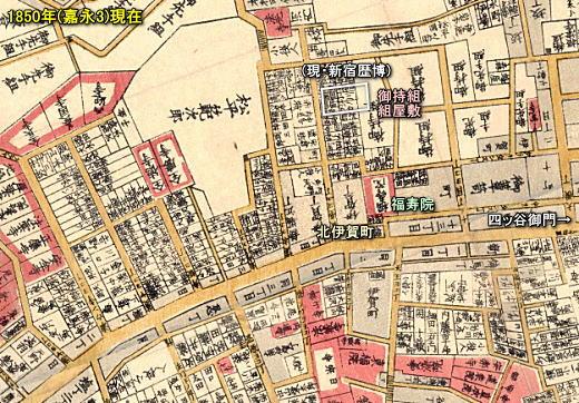 北伊賀町1850千駄ヶ谷鮫ヶ橋四ッ谷絵図.jpg