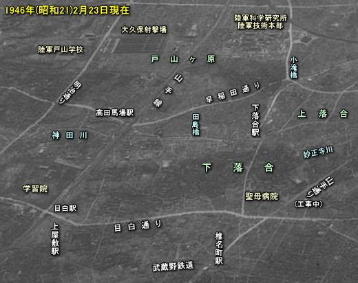 北側上空19460223.jpg