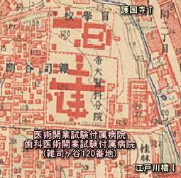 医術開業試験付属病院(永楽病院)1924.JPG