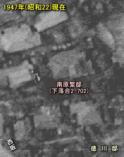 南原繁邸1947.jpg