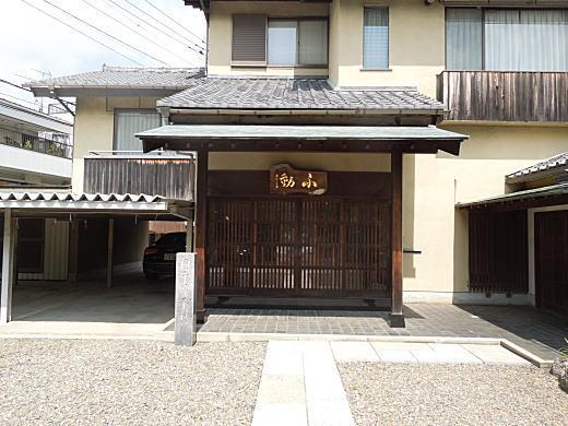 南泉寺3.JPG