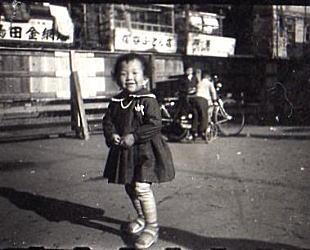 南長崎花咲公園予定地1955頃.jpg
