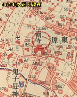 参謀本部地形図1921.jpg
