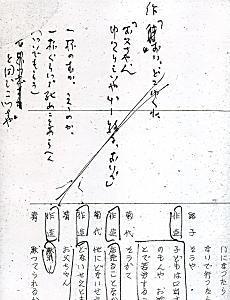 台本2.jpg