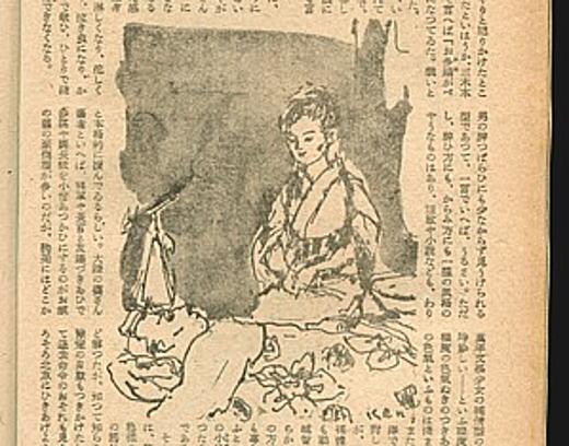吉岡憲挿画「南京の女」1949.jpg