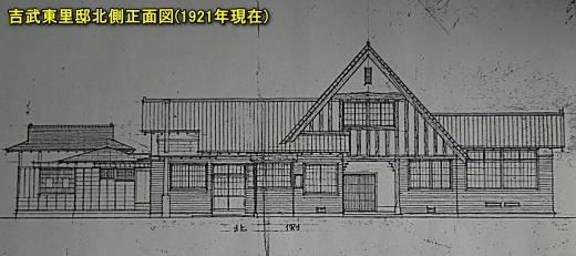 吉武東里邸設計図2.JPG