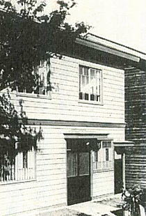 同志会1932.jpg