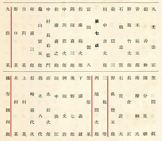 名簿1.jpg