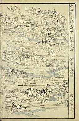和佳場の小図絵01.jpg