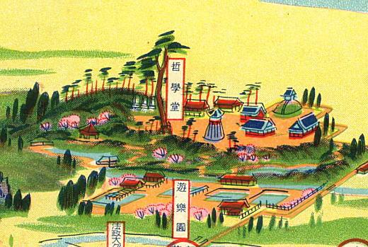 哲学堂と野方遊楽園.jpg