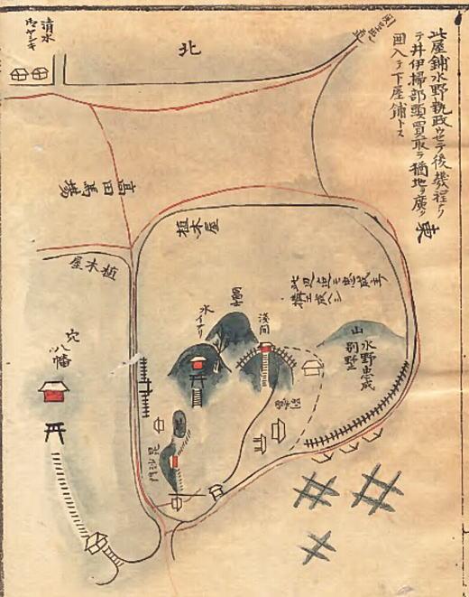 嘉陵記行11巻早稲田界隈.jpg
