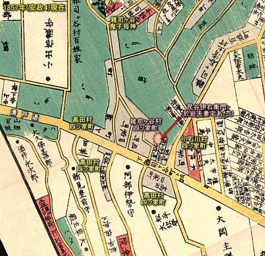 四ッ家町切絵図1857.jpg