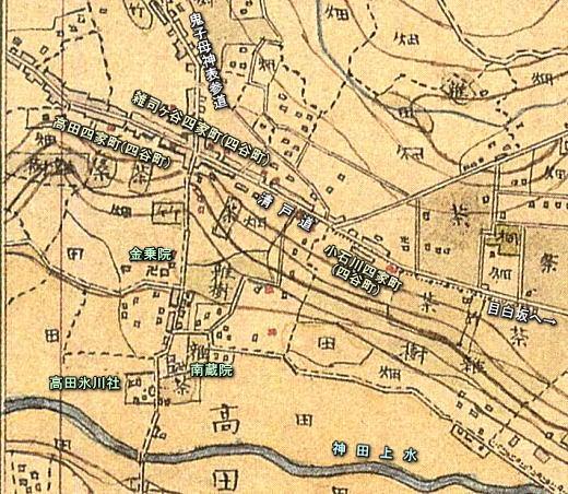 四家町1880.jpg