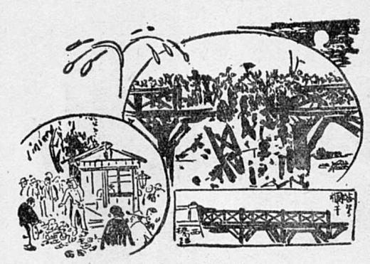 国民新聞189708.jpg