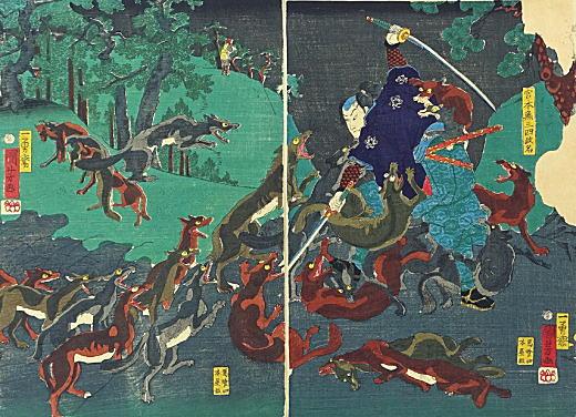 国芳「宮本武蔵相州箱根山中狼退治」1861.jpg