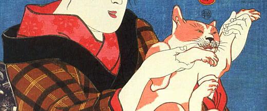 国芳「鏡面猫と遊ぶ娘」1845頃.jpg