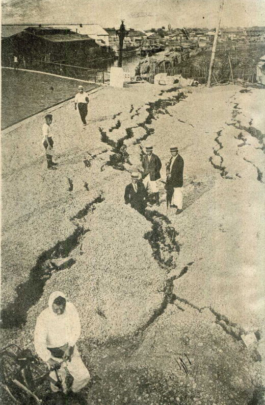 地割れ1923.jpg