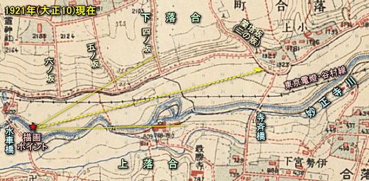地形図1921.jpg