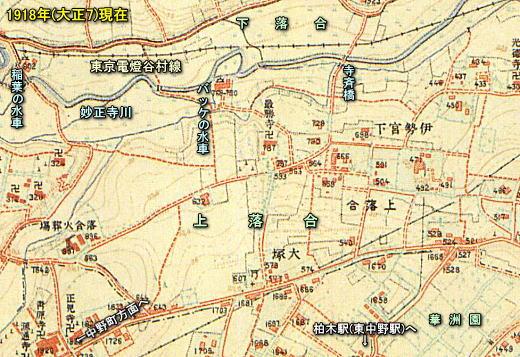 地形図上落合1918.jpg