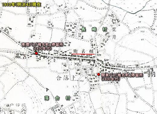 地形図椎名町1910.jpg