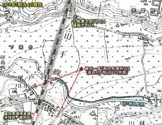 地形図高田戸塚1910.jpg
