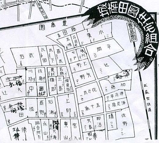 城南田園住宅明細図.jpg