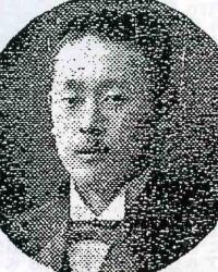 堤康次郎1923.jpg