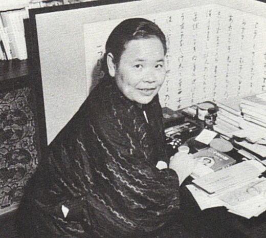 壺井栄1940.jpg