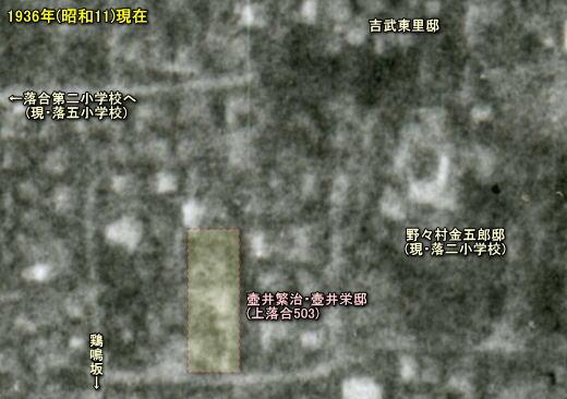 壺井繁治上落合503.jpg