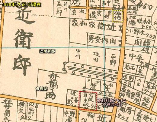 夏目利政邸1926.jpg