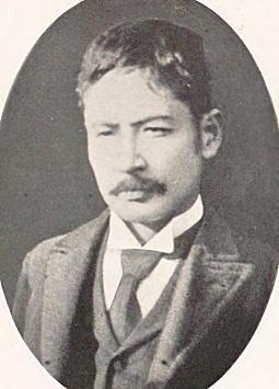 夏目漱石1896(松山中学時代).jpg