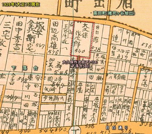 大久保作次郎アトリエ1926.jpg