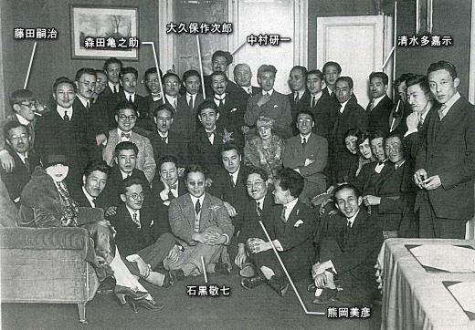 大久保作次郎送別会1927.jpg
