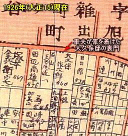 大久保作次郎邸1926.jpg