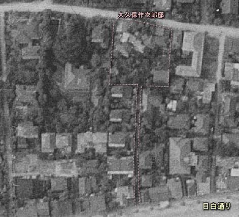 大久保作次郎邸1947.JPG